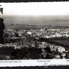 Postales: SANTA CRUZ DE TENERIFE. VISTA PARCIAL. NO CIRCULADA. Lote 39014277