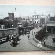 Postales: POSTAL FOTOGRÁFICA ANTIGUA SANTA CRUZ TENERIFE. ENTRADA MUELLE. 12,3X8,2CM. APROX. . Lote 39619031