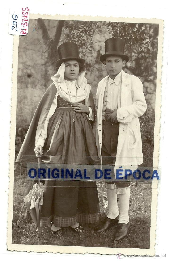 (PS-37155)POSTAL DEL PUEBLO DE ???MIRAR REVERSO.TRAJES TIPICOS. (Postales - España - Canarias Moderna (desde 1940))