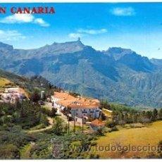 Postales: 7-ESP2035. POSTAL GRAN CANARIA. TEJEDA. PARADOR NACIONAL Y ROQUE NUBLO. Lote 40080297