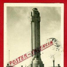 Postales: POSTAL, STA. CRUZ DE TENERIFE, MONUMENTO A LOS CAIDOS, P90559. Lote 40321246