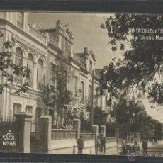 Postales: SANTA CRUZ DE TENERIFE - CALLE JESUS MARIA - FOTOGRAFICA J.G - (18957). Lote 41266113