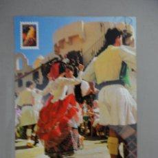 Postales: BAILES TÍPICOS EN EL PUEBLO CANARIO. LAS PALMAS, GRAN CANARIA. Lote 41267293