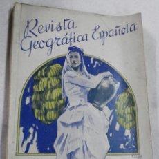 Postales: REVISTA GEOGRÁFICA ESPAÑOLA - Nº 8, DEDICADO A GRAN CANARIA, PORTADA ILUSTRADA POR PENAGOS, MUCHISI. Lote 43003846