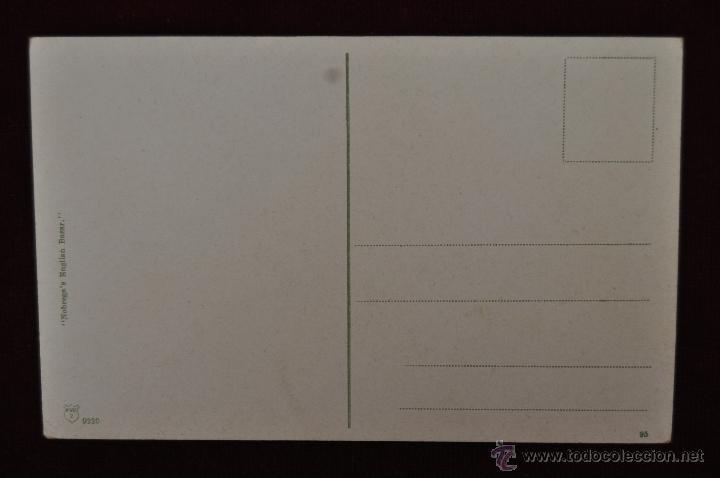 Postales: ANTIGUA POSTAL DE TENERIFE. AFUERAS DE LA LAGUNA. CAMPESINOS EN LA FAENA DE LA TRILLA. SIN CIRCULAR - Foto 2 - 43247131