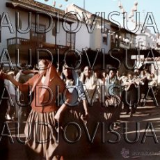 Postales: FIESTAS DEL PINO ( TRAJES TIPICOS ) - TEROR - GRAN CANARIA -Nº 304 -1969 (XII)- SIN USAR. Lote 43810356