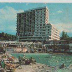 Postales: POSTAL-PUERTO DE LA CRUZ Y HOTEL LAS VEGAS. Lote 44237281