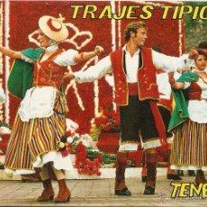 Postales: TENERIFE, EUROAFRICANA DE CANARIAS, NRTT1, SIN CIRCULAR. Lote 44424444