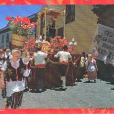 Postales: POSTAL - TENERIFE SAN CRISTOBAL DE LA LAGUNA COLECCION ROMERIA DE SAN BENITO - NO CIRCULADA. Lote 54443533