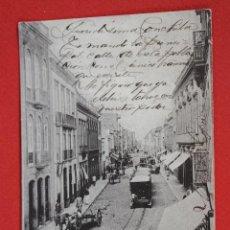 Postales: ANTIGUA POSTAL DE LAS PALMAS. GRAN CANARIA. TRIANASTR. CIRCULADA. Lote 45145087