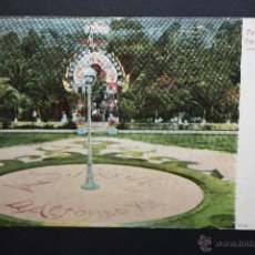 Postales: ANTIGUA POSTAL DE TENERIFE. FIESTA DEL REY EN OROTAVA. SIN CIRCULAR. Lote 46088052