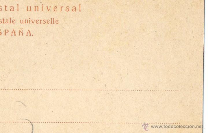 Postales: POSTAL ANTIGUA -TENERIFE-EL TEIDE DESDE JCOD - Foto 2 - 46098497