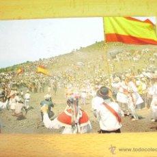 Postales: ISLA DEL HIERRO ( CANARIAS ) FIESTA DE LA BAJADA. Lote 47087652