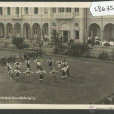 Postales: TENERIFE - GRAN HOTEL TAORO - BAILES TIPICOS - FOTOGRAFICA - (28675). Lote 47328902