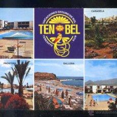 Postales: ARONA *LAS GALLETAS. TEN-BEL HOTELPARK* ED. GLOBAL TRADERS Nº 79. NUEVA. . Lote 48137971