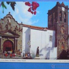 Postales: POSTAL DE LA PALMA. AÑOS 70. SANTA CRUZ, TEMPLO DE EL SALVADOR. 347. Lote 245545025