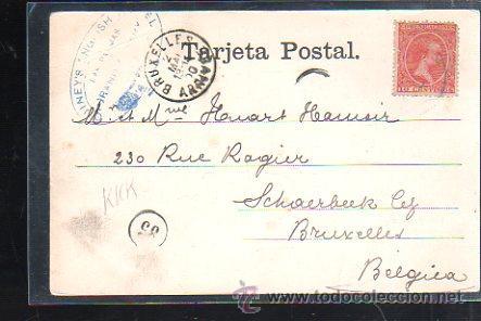 Postales: TARJETA POSTAL DE LAS PALMAS - VISTA PARCIAL. 1900. VER DORSO - Foto 2 - 48728268