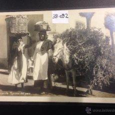 Postales: TENERIFE - TIPICOS DEL PAIS - FOTOGRAFICA - (38092). Lote 52559898