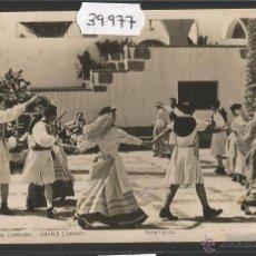 Postales: GRAN CANARIA - BAILE TIPICO - FOTOGRAFICA - (39977). Lote 53750481
