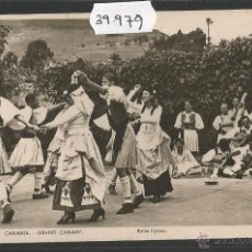 Postales: GRAN CANARIA - BAILE TIPICO - FOTOGRAFICA - (39979). Lote 53750494