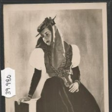 Postales: GRAN CANARIA - TRAJE TIPICO DEL HIERRO - FOTOGRAFICA - (39980). Lote 53750523