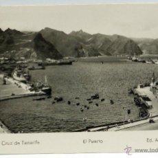 Postales: POSTAL TENERIFE SANTA CRUZ PUERTO VISTA GENERAL ED ARRIBAS SIN CIRCULAR . Lote 54100482