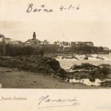 Postales: POSTAL FOTOGRAFICA-EL PUERTO OROTAVA-SANTA CRUZ DE TENERIFE. Lote 56214884