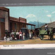 Postales: TARJETA POSTAL DE TENERIFE - PARADOR DE LA CUESTA. 3233.. Lote 56379959