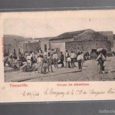 Postales: TARJETA POSTAL DE TENERIFE - GRUPO DE ALBAÑILES. Nº 14. ENGLISH BAZAR. Lote 56380063
