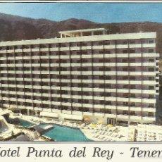 Postales: ** PV606 - POSTAL - HOTEL PUNTA DEL REY - TENERIFE. Lote 56680715