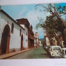 Postales: POSTAL DE LA LAGUNA PLAZA DEL ADELANTADO. Lote 57660880