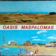 Postales: GRAN CANARIA - MASPALOMAS. Lote 58440122