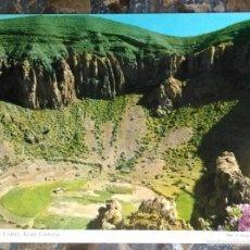 Postales: GRAN CANARIA - CALDERA DE BANDAMA. Lote 58440248