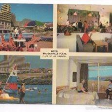 Postales: TENERIFE. PLAYA DE LAS AMERICAS. HOTEL BOUGANVILLE PLAYA. Lote 59806776