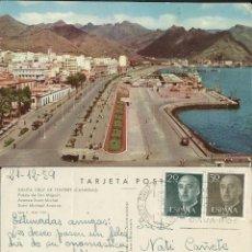 Postales: SANTA CRUZ TENERIFE. PASEO SAN MIGUEL, 1959.. Lote 62330172