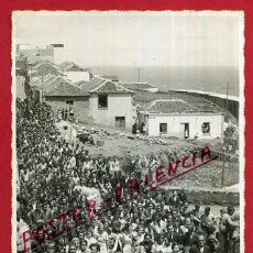 Postales: POSTAL SANTA CRUZ DE LA PALMA , 1935 , FOTOGRAFICA ,ORIGINAL , P85625. Lote 64785655