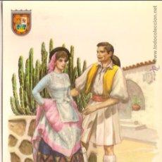 Postales: TRAJES TÍPICOS DE LAS ISLAS CANARIAS - Nº 7 ISLA DE GRAN CANARIA - ED. ISLAS - EDITADA 1967 - S/C. Lote 95968312