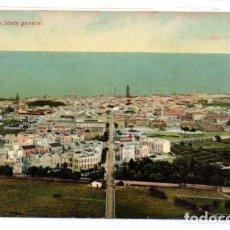 Postales: TARJETA POSTAL,TENERIFE. VISTA PARCIAL. NOBREGAS ENGLISH BAZAR.. Lote 73571735