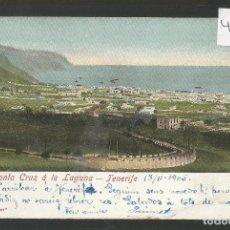 Postales: TENERIFE - SUBIDA DE SANTA CRUZ A LA LAGUNA -VER REVERSO SIN DIVIDIR -(46.279). Lote 76023115