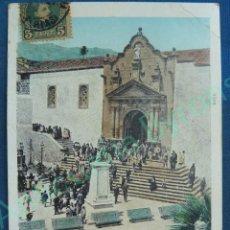 Postales: POSTAL ANTIGUA. PLAZA DE LA CONSTITUCIÓN. SANTA CRUZ DE LA PALMA. CANARIAS. MATASELLADA. Lote 94235915