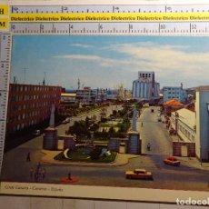 Postales: POSTAL DE GRAN CANARIA. AÑO 1971. LAS PALMAS, ENTRADA AL PUERTO DE LA LUZ. 532. Lote 95907663