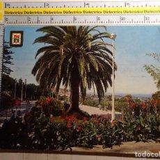 Postales: POSTAL DE GRAN CANARIA. AÑO 1965. ARUCAS, PARQUE MUNICIPAL, 537. Lote 95907783