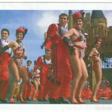 Postales: POSTAL DE TENERIFE. CARNAVAL. ED. CANARICARD. SIN CIRCULAR. Lote 96050043