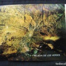 Postales: POSTAL LANZAROTE - CUEVA DE LOS VERDES - SALA DE ENTRADA.. Lote 96085059