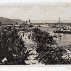 Postales: SANTA CRUZ DE TENERIFE. VISTA DEL PUERTO. BARCOS. ESCRITA EL 14 DE ABRIL DE 1933.. Lote 96687519