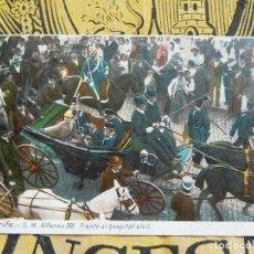 Postales: TENERIFE. S. M. ALFONSO XIII. FRENTE AL HOSPITAL CIVIL.. Lote 96896119