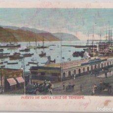 Postales: PUERTO DE SANTA CRUZ (TENERIFE) (CANARIAS) - VISTA DEL PUERTO. Lote 97480711