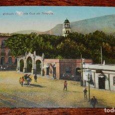 Postales: POSTAL DE TENERIFE, ENTRADA EN SANTA CRUZ DE TENERIFE, N.2530, NO CIRCULADA, ESCRITA, NO PONE EDICIO. Lote 100753795