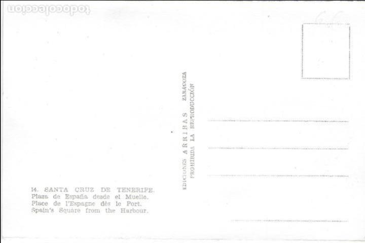 Postales: P- 7773. POSTAL SANTA CRUZ D ETENERIFE, PLZA. ESPAÑA DESDE EL MUELLE. Nº14. - Foto 2 - 102347355