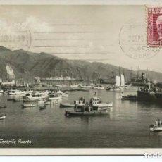 Postales: SANTA CRUZ DE TENERÍFE--PUERTO- 1932- VER REVERSO- RARA. Lote 103870067